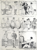 Çalıkuşu Sayı.4-3 Haziran 1926