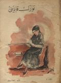 1-Türk Kadını Sayı.20-17 Nisan 1335