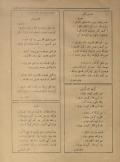 2-Türk Kadını Sayı.20-17 Nisan 1335