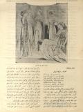 Demet Sene.1 Sayı.1-15 Teşrin-i Evvel 1324