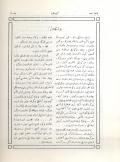 Genç Kadın Sayı.9 -24 Nisan 1335