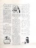 Hanım Sayı.1-1 Eylül 1337
