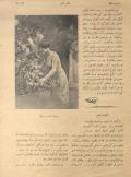 Hanımlar Alemi Sene.1 Sayı.15-3 Temmuz 1330