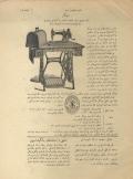 Hanımlara Mahsus Gazete Sene.9 Sayı.2-13 Mart 1319