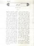 Kadınlık Hayatı Sayı.1-31 Ağustos 1329