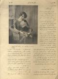 Kadınlar Alemi Sene.1 Sayı.9 - 17 Temmuz 1330