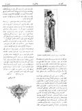 Musavver Kadın Sayı.3-4      -28 Nisan 1327