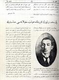 Seyyale Sayı.1-22 Mayıs 1330