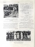 Siyanet Sayı.11-22 Mayıs 1330