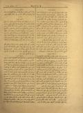 Terakki Sayı.42 -19 Haziran 1286